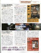 DreamcastM30a