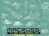 Macross: The Museum