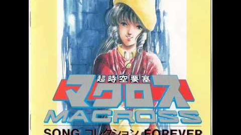 The Super Dimensional Fortress Macross Song Collection Forever Track 20 Runner