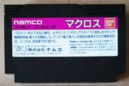 Macross-Famicom-Cart-Back