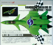 Vf-11b-thunderbell3-fighter