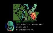 Cho-jik-yosai-macross-remember-me 17