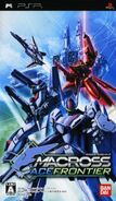Macross Ace Frontier PSP Cover