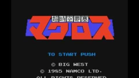 Macross (NES) - Shao Pai Long Arrangement