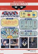 Super-spacefortress-macross-arcade-Japanese Instruction