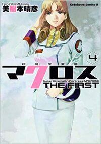 First4