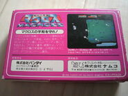 Macross FC Box Back