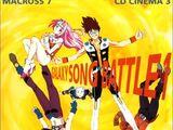 Macross 7 CD Cinema 3: Galaxy Song Battle