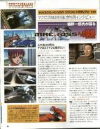 DreamcastM30