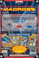 Super-spacefortress-macross-arcade-English Instruction1