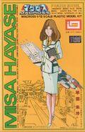 MisaHayase3