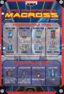 Super-spacefortress-macross-arcade-English Instruction2