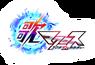 Uta_Macross_Logo.png