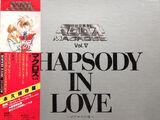 The Super Dimension Fortress Macross Vol. V Rhapsody In Love