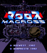 Super-spacefortress-macross-arcade-screenshot-title-screen JP