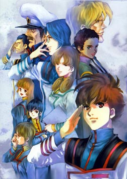 Macross Box Set-1-