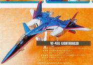 Vf-4sl-fighter