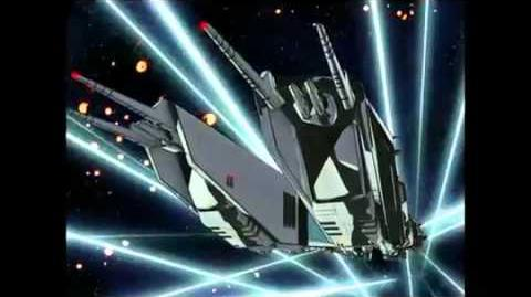 CR Fever Super Dimension Fortress Macross