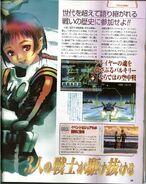 DreamcastM33