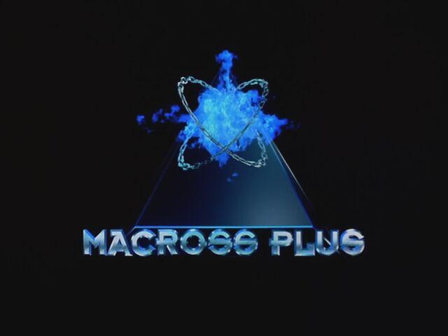 File:MacrossPlusVol1DVDcover.jpeg