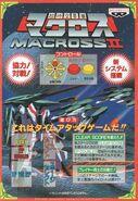 MacrossII Arcade Control01