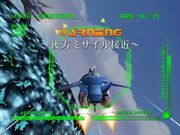 MacrossM3Gameplay
