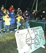Crowd sign