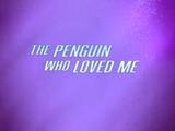 Пингвин, который меня любил