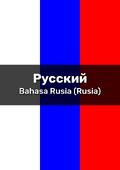 LanguagePortal-ru