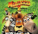 Soundtracks/Madagascar 2