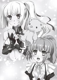 Vol13-LN-Limalisha-(Holding-Stuffed-Bear)-Titta