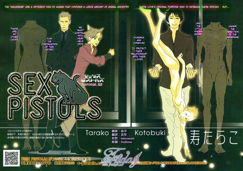 List of manga chapters logo jpeg