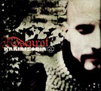 Rosenrot (single) cover