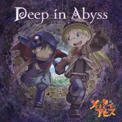 Deep in Abyss Album Cover