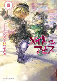 Made in Abyss Volume 5 Cover