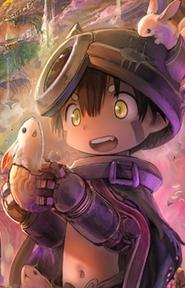 Reg-Profile-Manga
