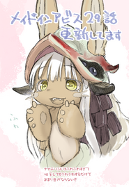 Colored Nanachi