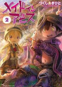 Made in Abyss Volume 2 Cover