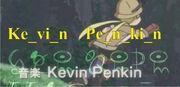 Kevin Penkin