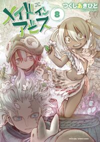 Made in Abyss Volume 8 Cover