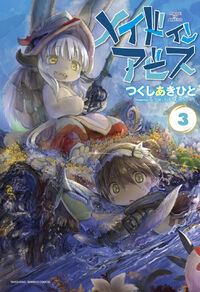 Made in Abyss Volume 3 Cover
