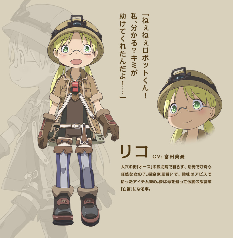 Made In Abyss Manga Wikipedia: Category:Characters