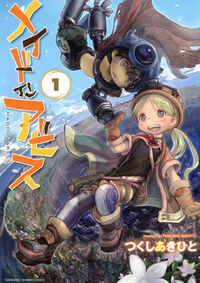 Made in Abyss Volume 1 Cover