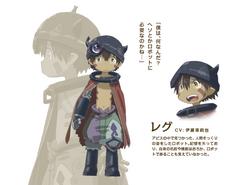 Reg Anime Character Design