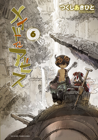 Made in Abyss Volume 6 Cover