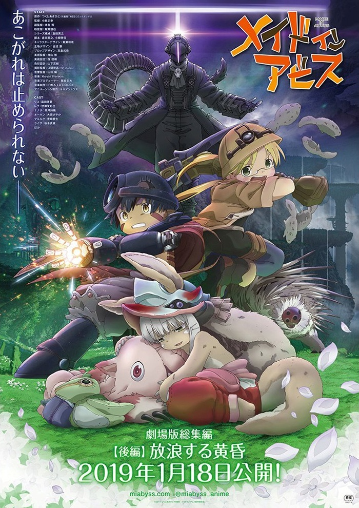 Image result for made in abyss twilight