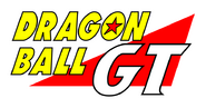 Dragon Ball Logo 009 by VICDBZ