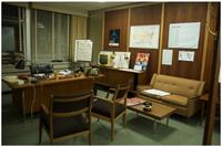 Office Harry Crane