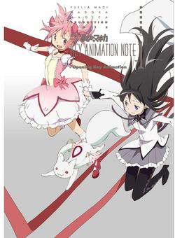 Key Animation Note Set Puella Magi