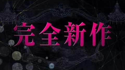 劇場版魔法少女まどか☆マギカ 予告編